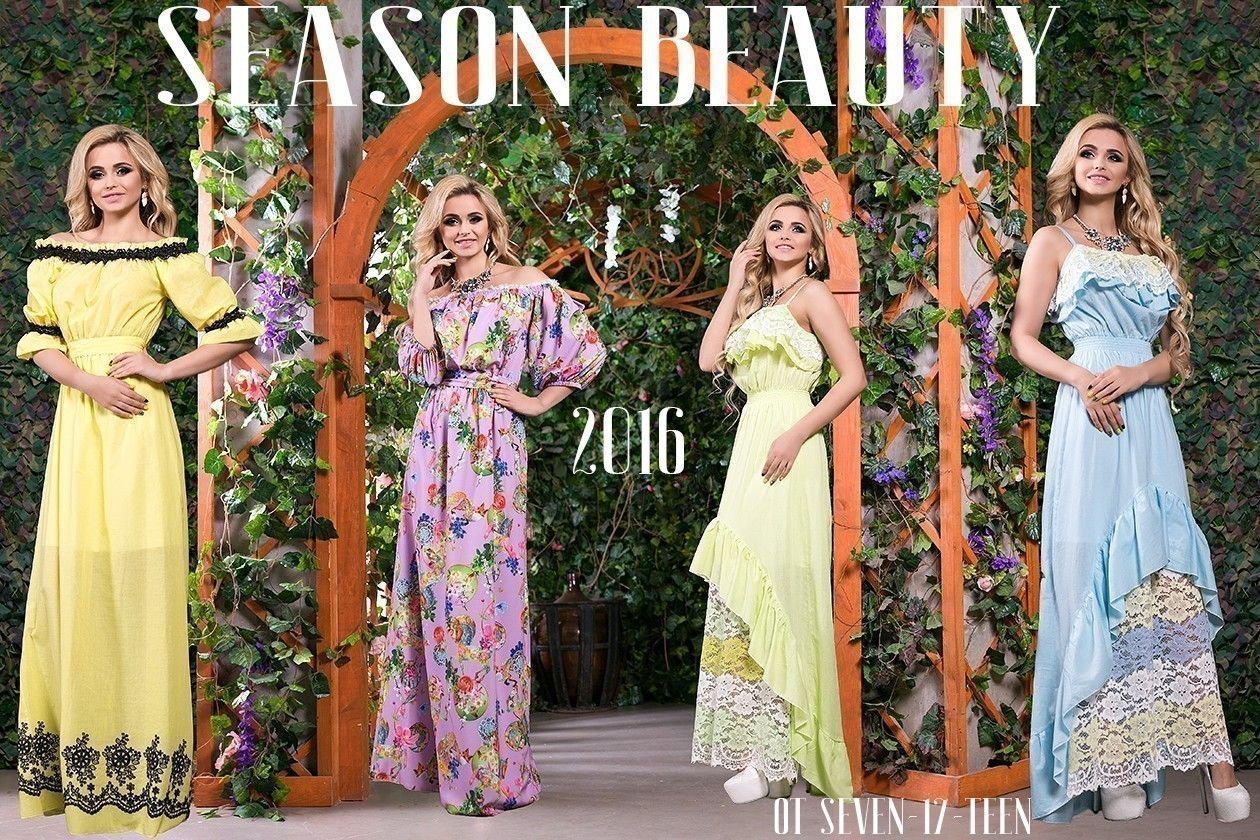 Season beauty 2016