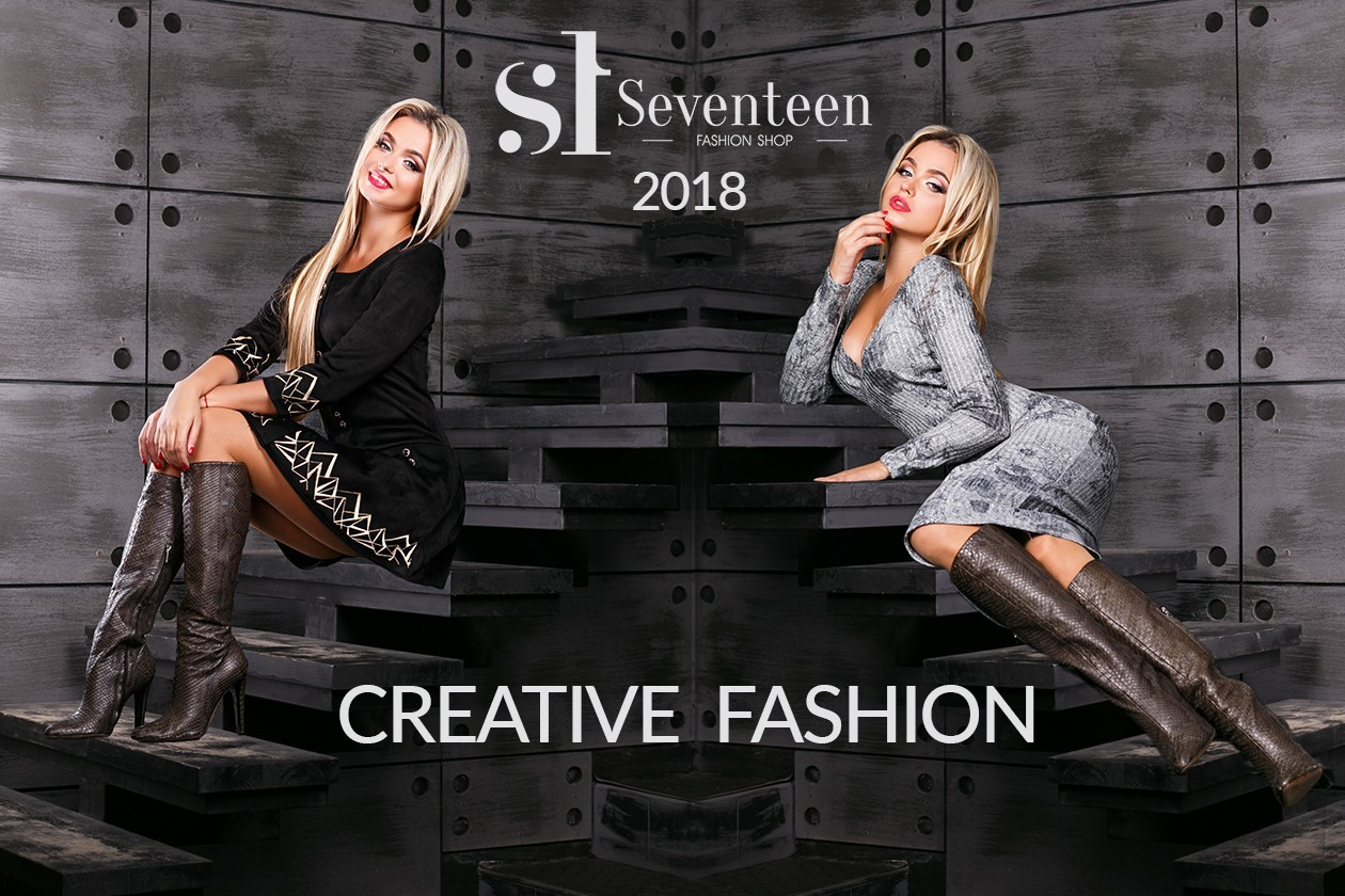 НОВАЯ КОЛЛЕКЦИЯ «CREATIVE FASHION» (КРЕАТИВНАЯ МОДА) от ТМ «ST-SEVENTEEN»