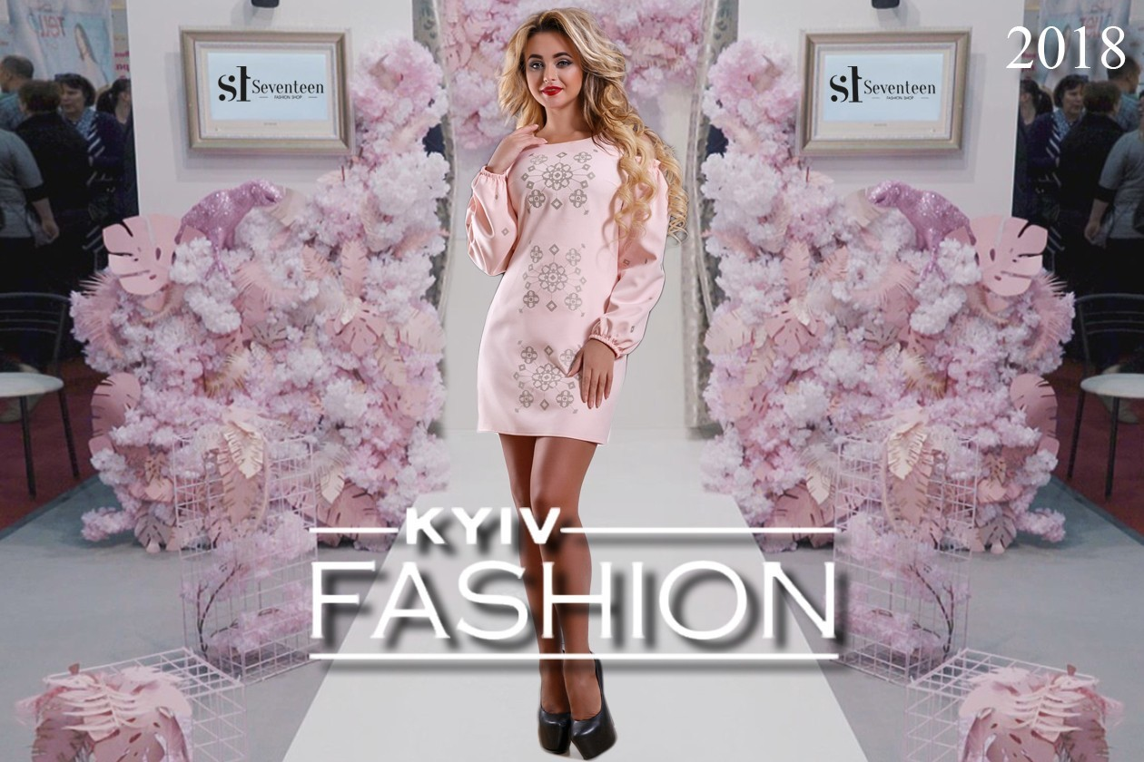 «ST-SEVENTEEN» на выставке «KYIV FASHION»